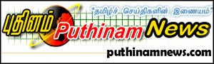 puthinamnewsalai