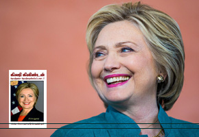 Hillary Clinton Book Release – Tubetamil Live From Denmark